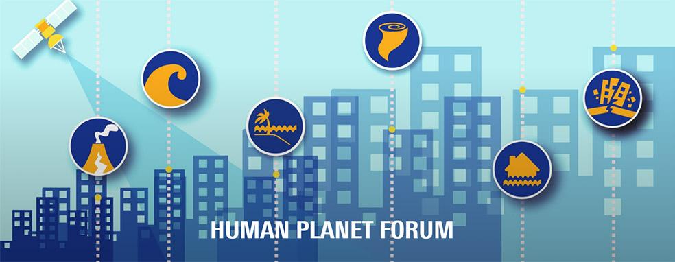 Global Human Settlement - Human Planet Forum 2017 - European